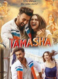 Tamasha (2015) Songs Lyrics