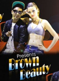 Brown Beauty (2015) Songs Lyrics