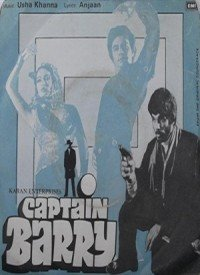 Captain Barry (1984) Songs Lyrics