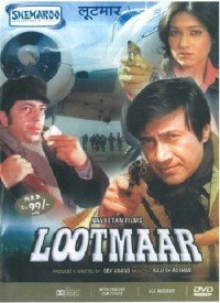 Lootmaar (1980) Songs Lyrics