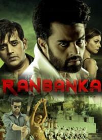 Ranbanka (2015) Songs Lyrics