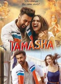 Tamasha (2015) Songs Lyrics