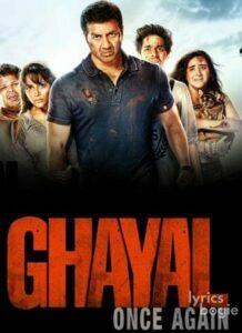Ghayal Once Again (2016)