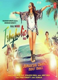 Aaj Mood Ishqholic Hai (2015) Songs Lyrics