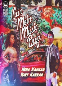 Car Mein Music Baja (2015) Songs Lyrics