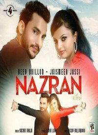 Nazran (2015) Songs Lyrics
