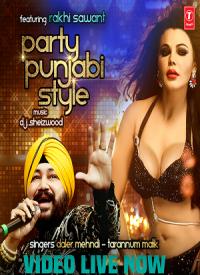 Party Punjabi Style (2015) Songs Lyrics