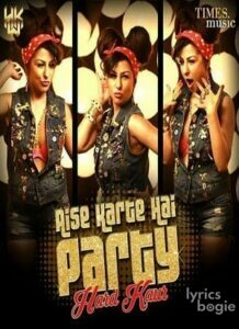 Aise Karte Hai Party (2016)