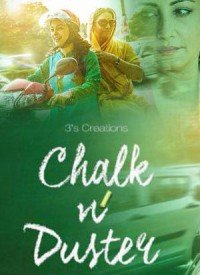 Chalk n Duster (2016) Songs Lyrics