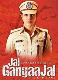 Jai Gangaajal: The End Game (2016) Songs Lyrics