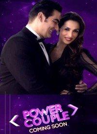 Power Couple (2015) Songs Lyrics