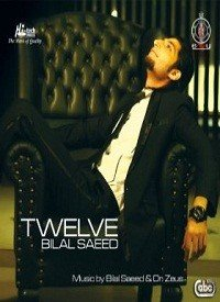 Twelve (2012) Songs Lyrics