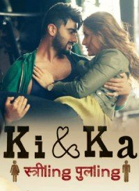 Ki And Ka (2016) Songs Lyrics