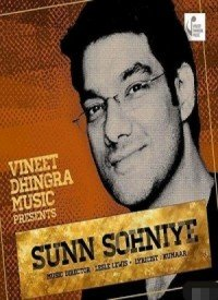 Sunn Sohniye (2016) Songs Lyrics