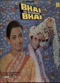 Bhai Ka Dushman Bhai (1986) Songs Lyrics