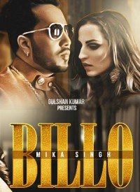 Billo (2016) Songs Lyrics