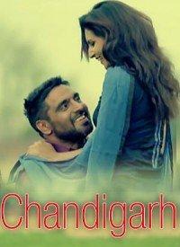 Chandigarh: Jatt Pendu Jeha (2016) Songs Lyrics