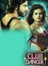 Club Dancer (2016) Songs Lyrics