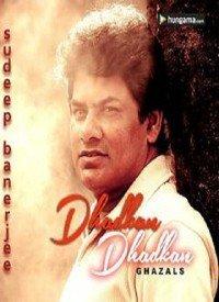 Dhadkan Dhadkan (2015) Songs Lyrics