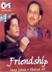 Friendship (2006) Songs Lyrics