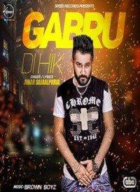 Gabru Di Hik (2016) Songs Lyrics