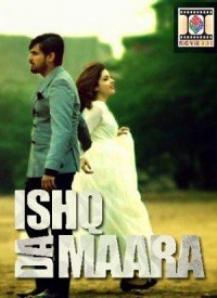 Ishq Da Maara (2016) Songs Lyrics