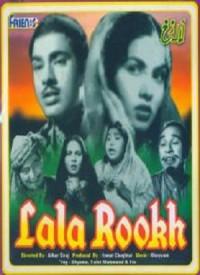 Lala Rukh (1958) Songs Lyrics