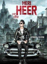 Meri Heer (2016) Songs Lyrics