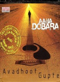 Aana Dobara (2005) Songs Lyrics