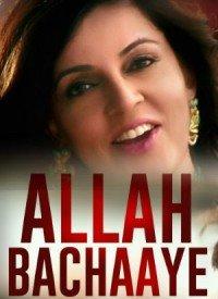 Allah Bachaaye (2016) Songs Lyrics