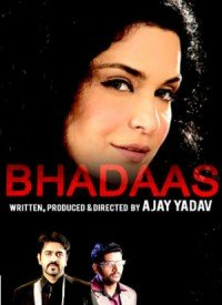 Bhadaas (2013) Songs Lyrics