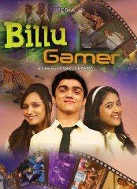 Billu Gamer (2016) Songs Lyrics