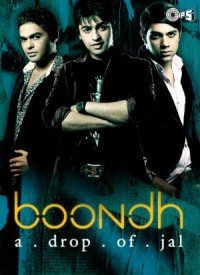 Boondh (2007) Songs Lyrics