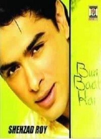 Buri Baat Hai (2005) Songs Lyrics