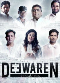 Deewaren (2016) Songs Lyrics