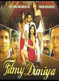 Filmy Duniya (2013) Songs Lyrics