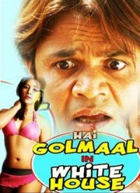 Hai Golmaal In White House (2013) Songs Lyrics