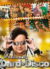 It's Rocking: Dard-E-Disco (2012) Songs Lyrics