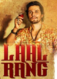 Laal Rang (2016) Songs Lyrics