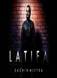 Latifa (2015) Songs Lyrics