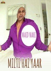Maid Nahi Milti Hai Yaar (2016) Songs Lyrics