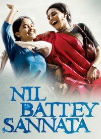 Nil Battey Sannata (2016) Songs Lyrics