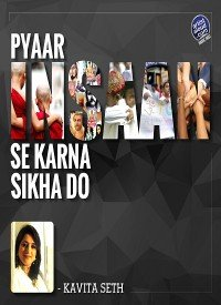 Pyaar Insaan Se Karna Sikha Do (2015) Songs Lyrics