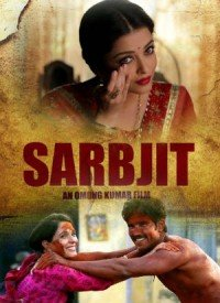 Sarbjit (2016) Songs Lyrics