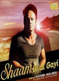 Shaam Dhal Gayi (2015) Songs Lyrics