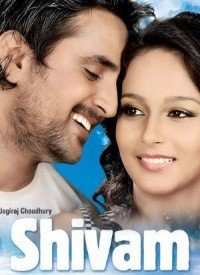 Shivam (2011) Songs Lyrics