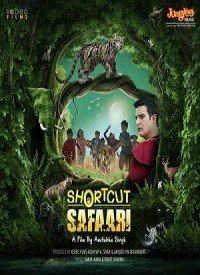 Shortcut Safari (2016) Songs Lyrics