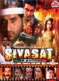 Siyasat : The Politics (2006) Songs Lyrics