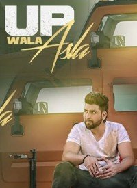 UP Wala Asla (2016) Songs Lyrics