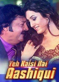 Yeh Kaisi Hai Aashiqui (2016) Songs Lyrics